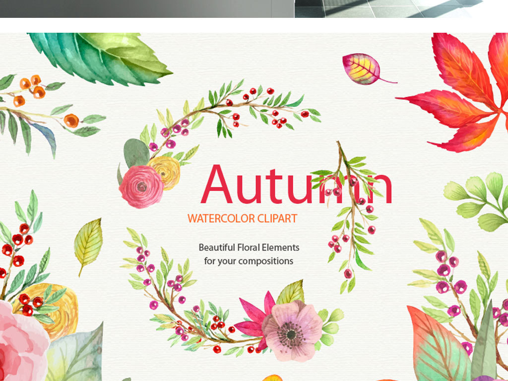 底纹背景手绘花朵背景彩绘花纹底纹边框海报背景图壁纸墙纸平面设计