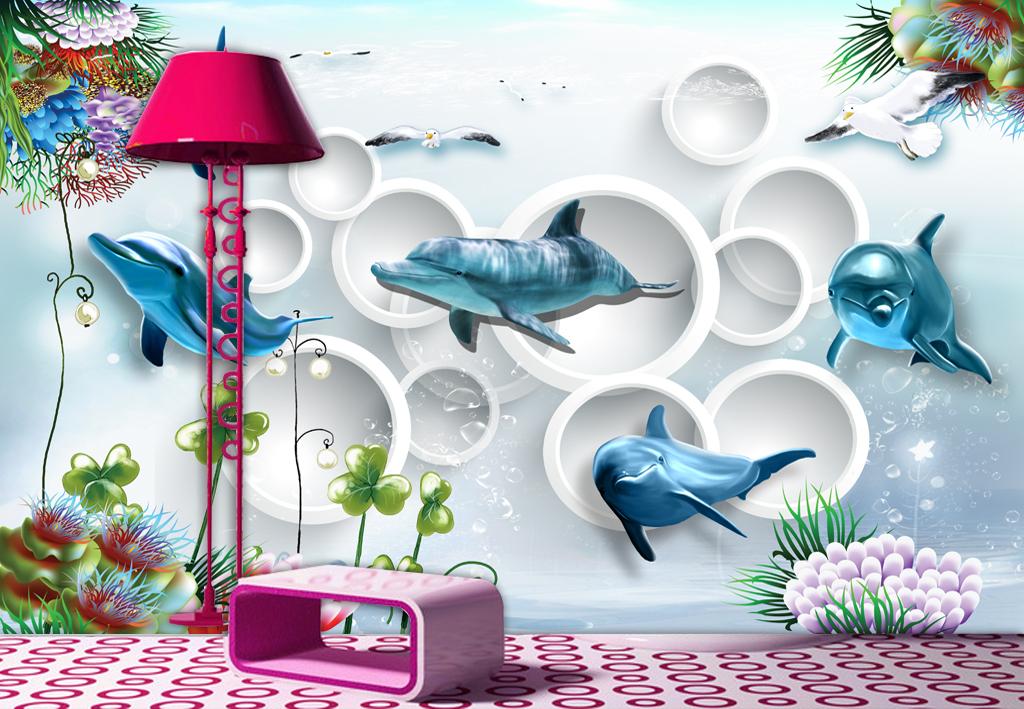 3d海豚立体儿童房壁画