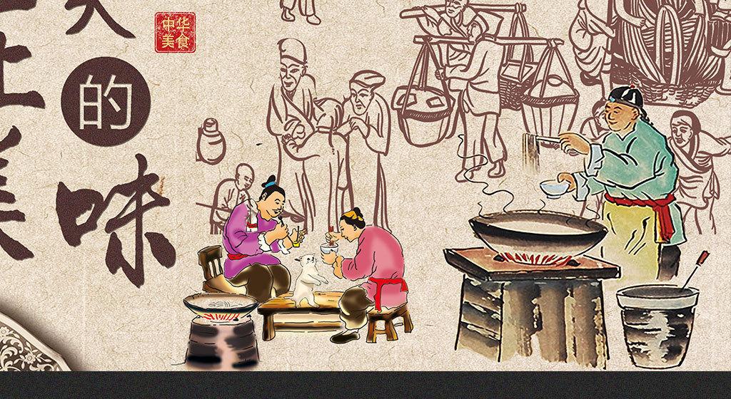 客厅大厅背景墙壁画手绘老火锅店中国风
