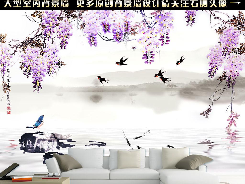 紫藤萝花开富贵藤蔓燕子手绘燕子