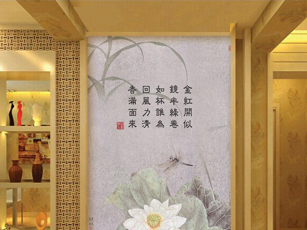 手绘荷塘月色复古玄关画背景墙