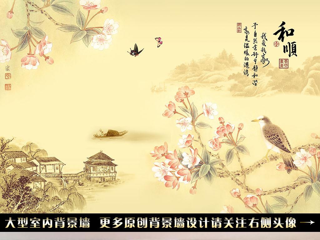 国画海棠山水花鸟图电视背景墙