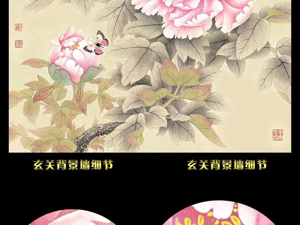 手绘牡丹                                  国画牡丹花开富贵