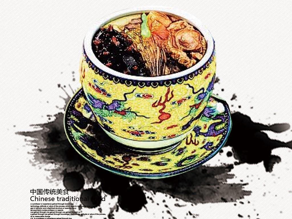 佛跳墙海报 中国传统美食 中国风