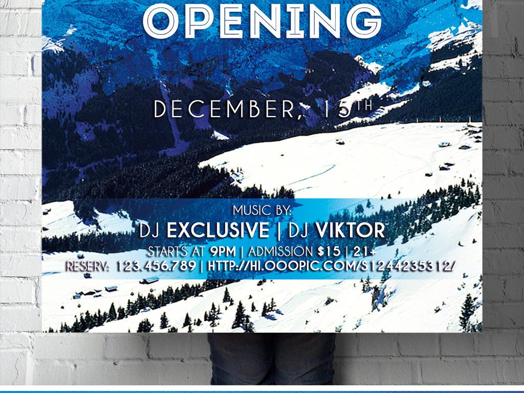 清新唯美雪景风光冬季主题活动创意海报模板