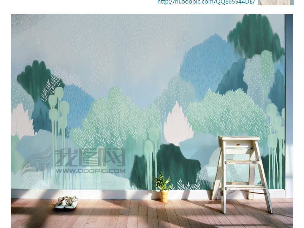 手绘现代简约北欧树林背景墙装饰画