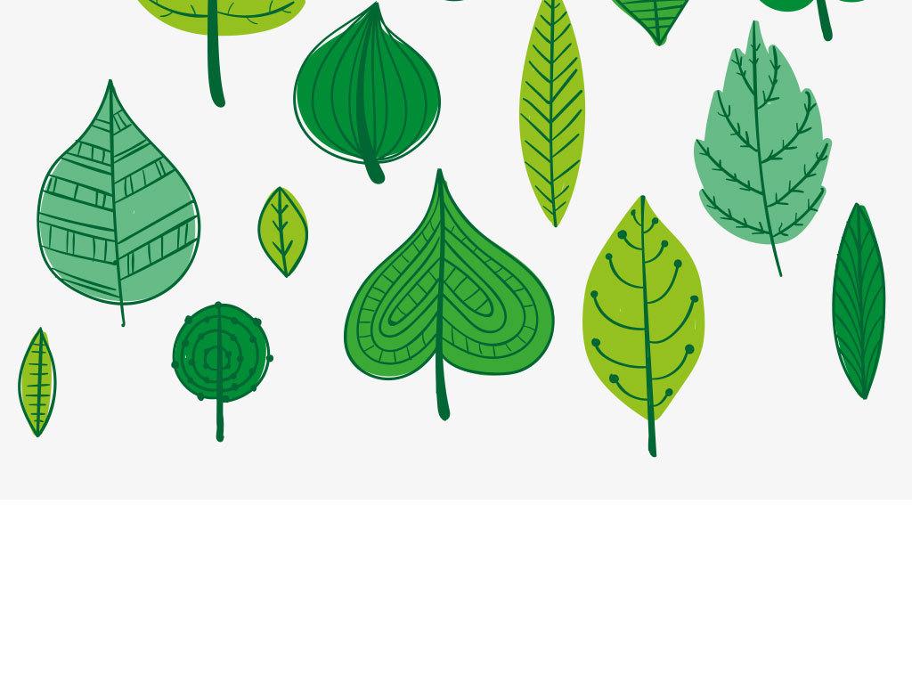 创意绿色叶子设计元素图片