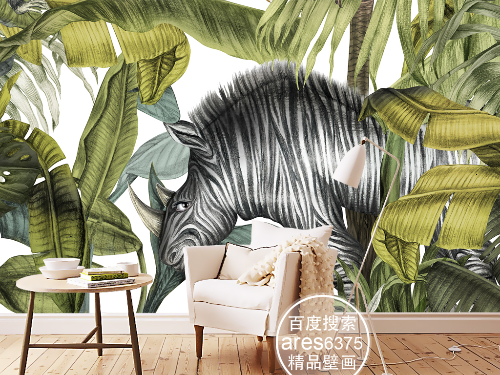欧式怀旧手绘雨林芭蕉树犀牛斑马壁画背景墙