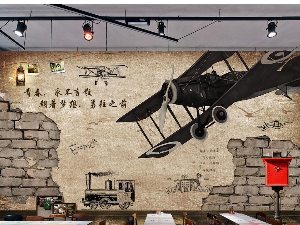 壁画墙纸壁纸现代3d立体欧美墙壁怀旧复古