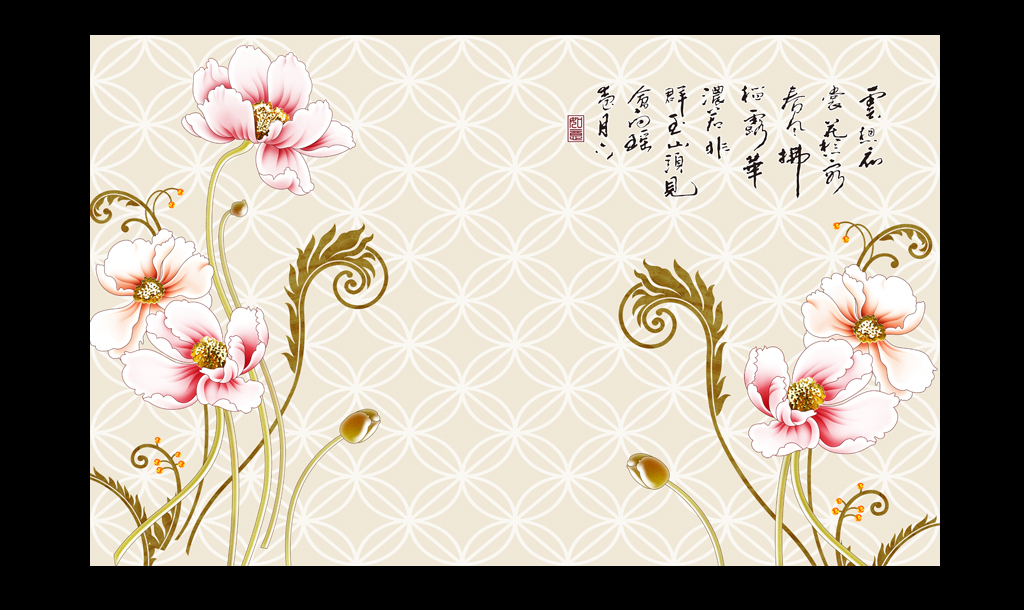 手绘花朵简约电视背景墙