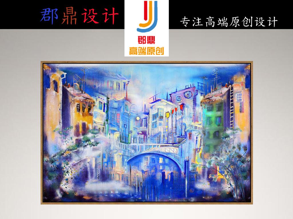 蓝色拱桥手绘油画城市建筑房子街道