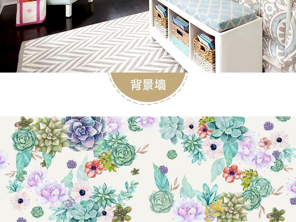 背景墙|装饰画 电视背景墙 手绘电视背景墙 > 水彩花卉多肉植物韩式