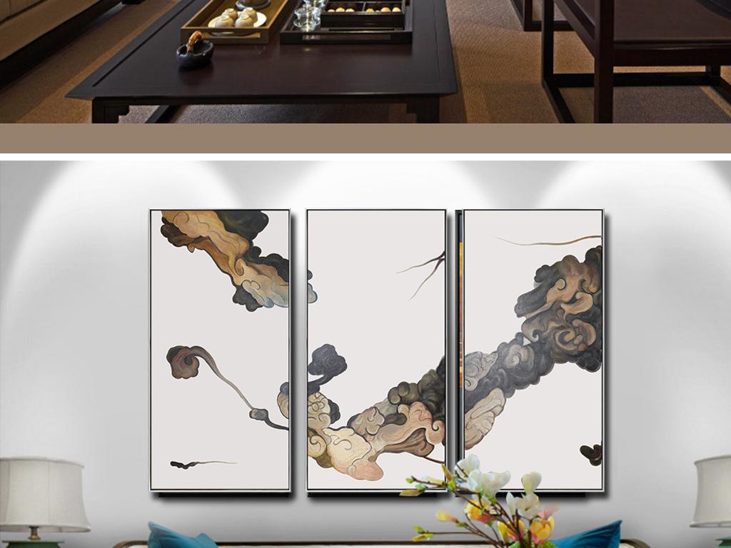 祥云禅意新中式家居装饰画图片