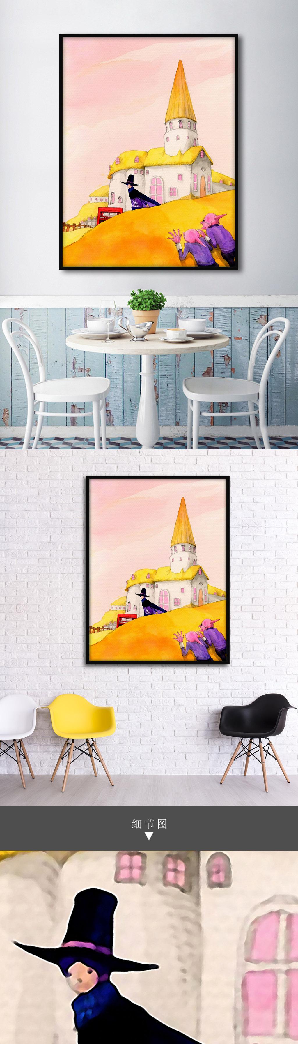 魔法师城堡丹麦童话北欧手绘欧式家居装饰画