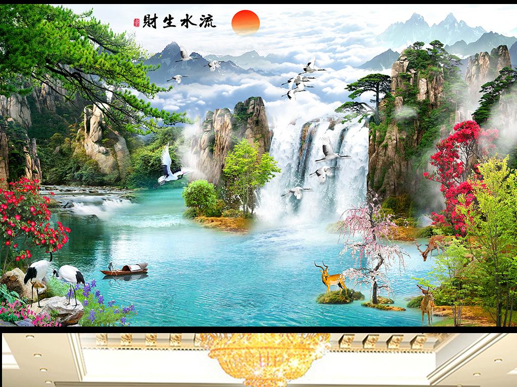 设计作品简介: 流水生财山水画背景墙 位图, rgb格式高清大图,使用