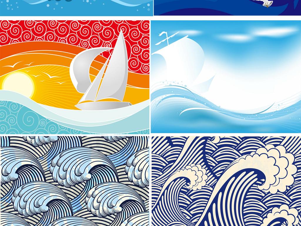 海浪简笔画带颜色
