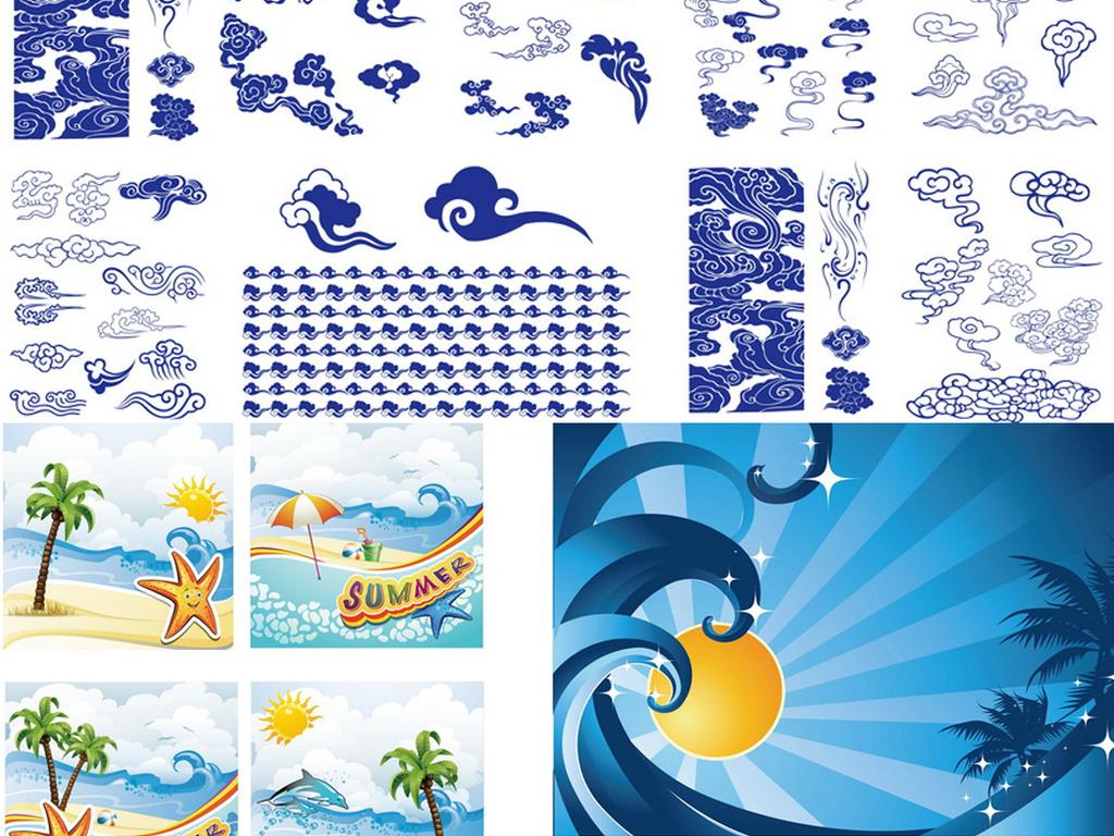 水波矢量素材中国古典图案海浪花纹