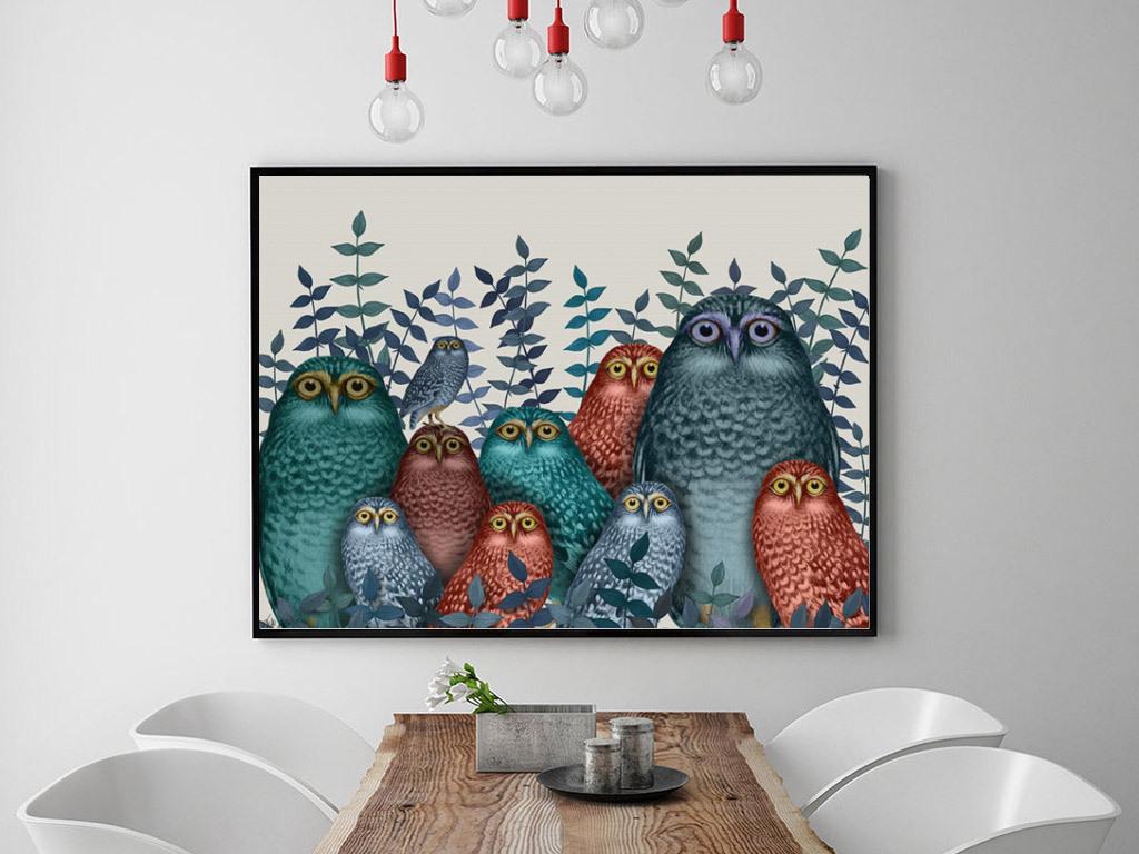 欧式创意手绘猫头鹰无框