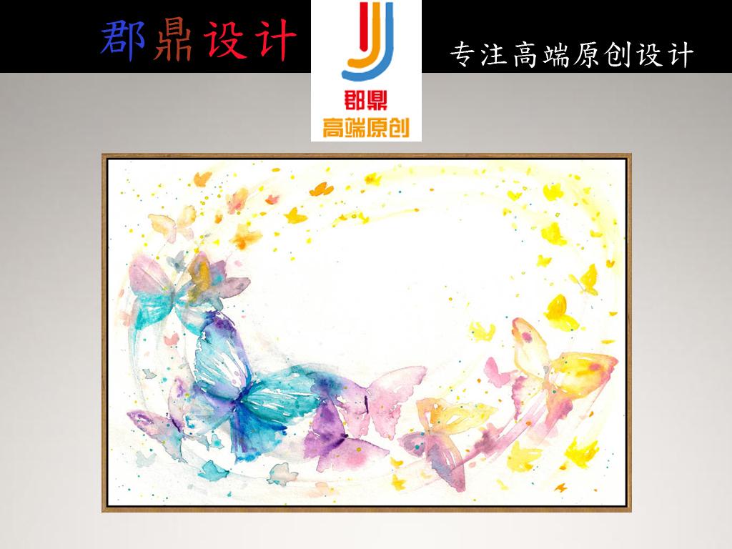 手绘油画水彩蝴蝶五彩斑斓北欧小清新