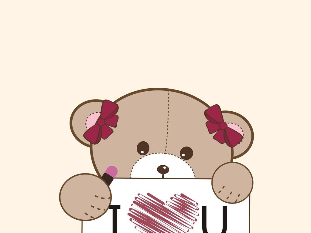 卡通图案矢量人物卡通动物涂鸦图案手绘图案设计小熊