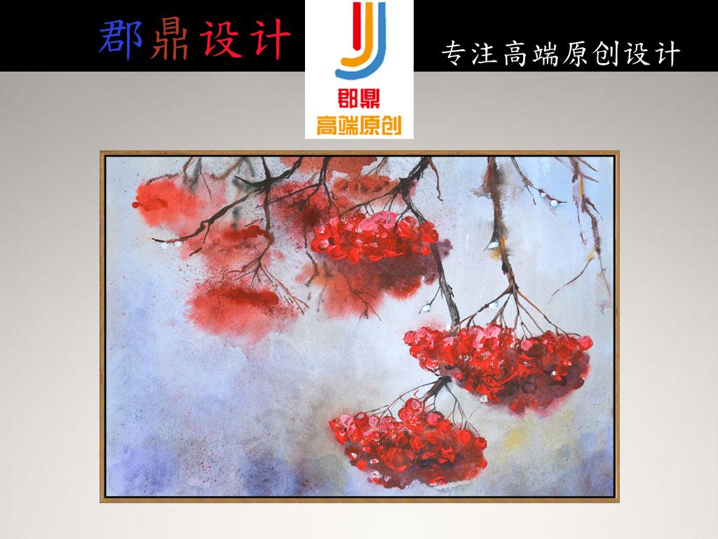粉红色手绘油画罂粟花冬天里的火红色鲜花