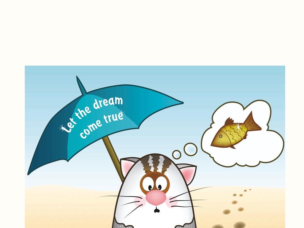 涂鸦图案手绘图案设计插画卡通图案猫咪鱼场景画伞