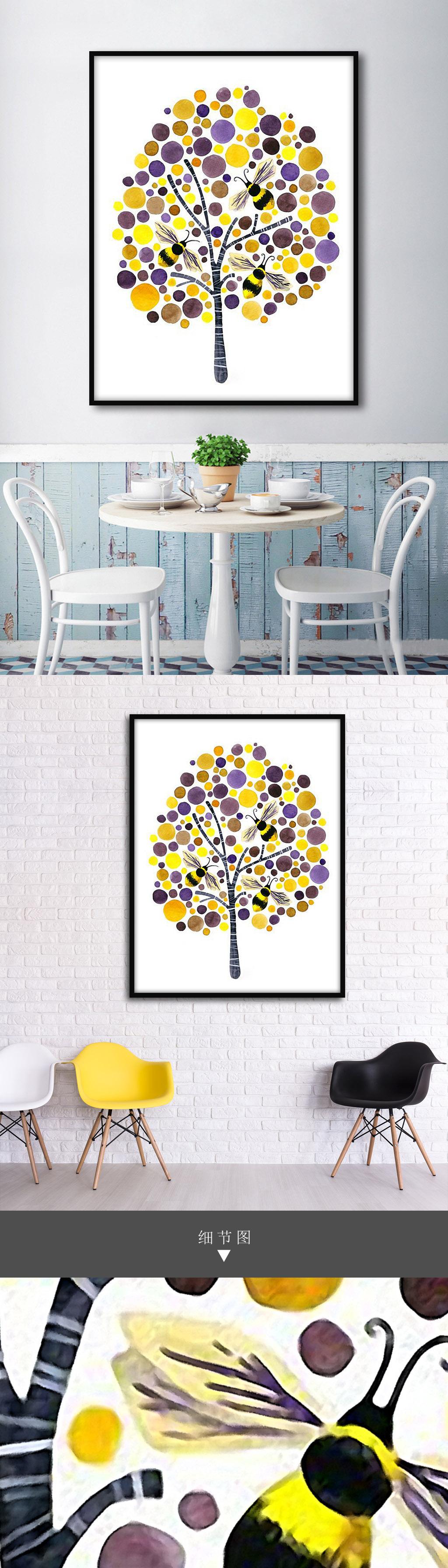 大黄蜂抽象树北欧手绘现代简约欧式装饰画