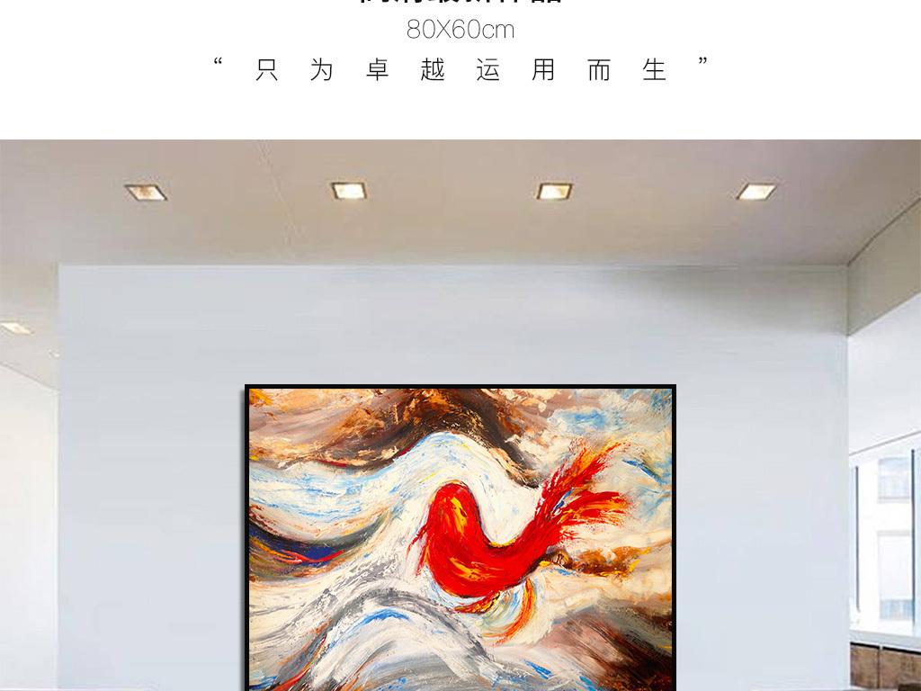 中式玄关手绘红色金鱼抽象油画装饰画