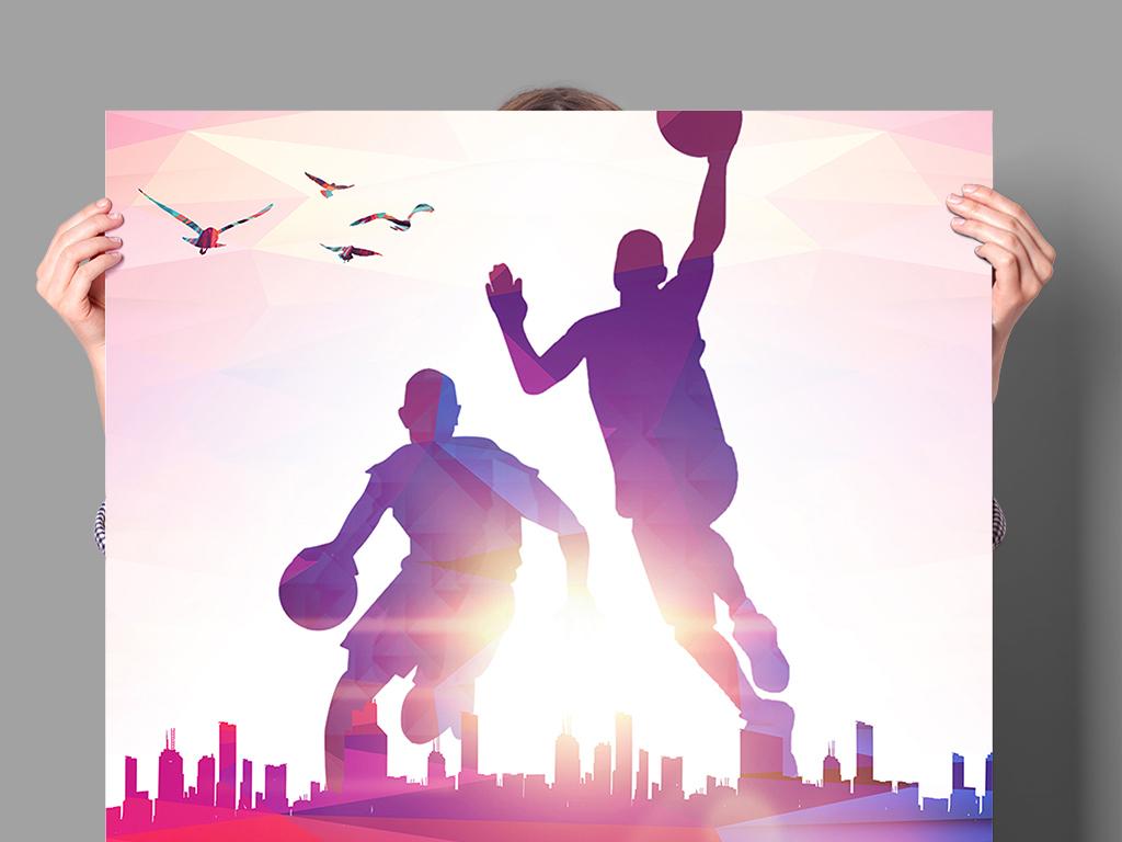 体育展板打篮球篮球日宣传海报篮球赛