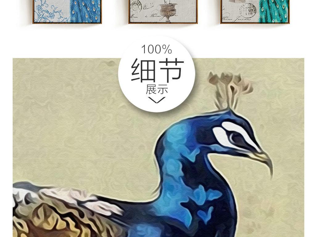手绘欧式蓝色欧式欧式蓝色孔雀羽毛孔雀开屏孔雀图片