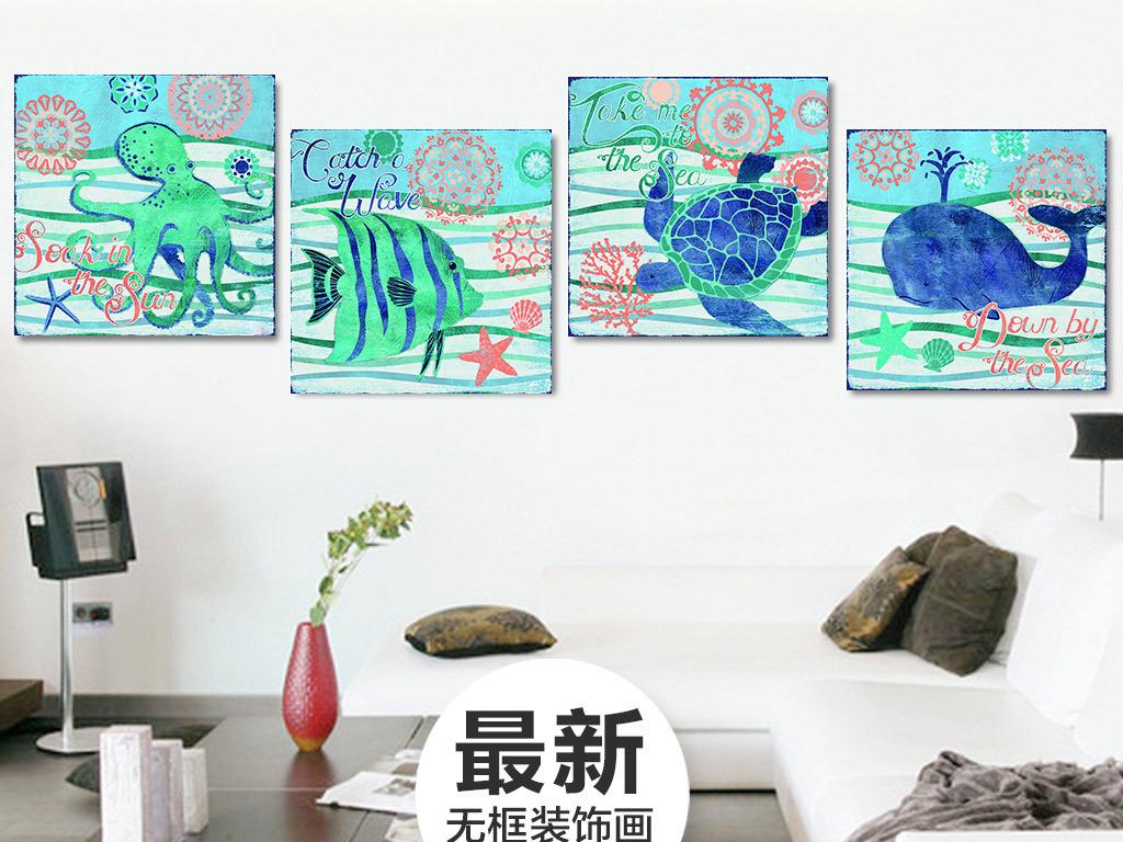 创意手绘海洋之歌油画海底生物四联无框画