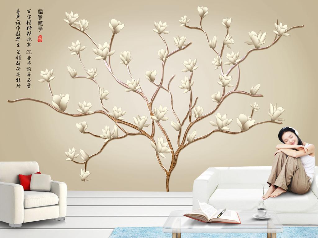 背景墙|装饰画 电视背景墙 手绘电视背景墙 > 手绘玉兰花树富贵吉祥