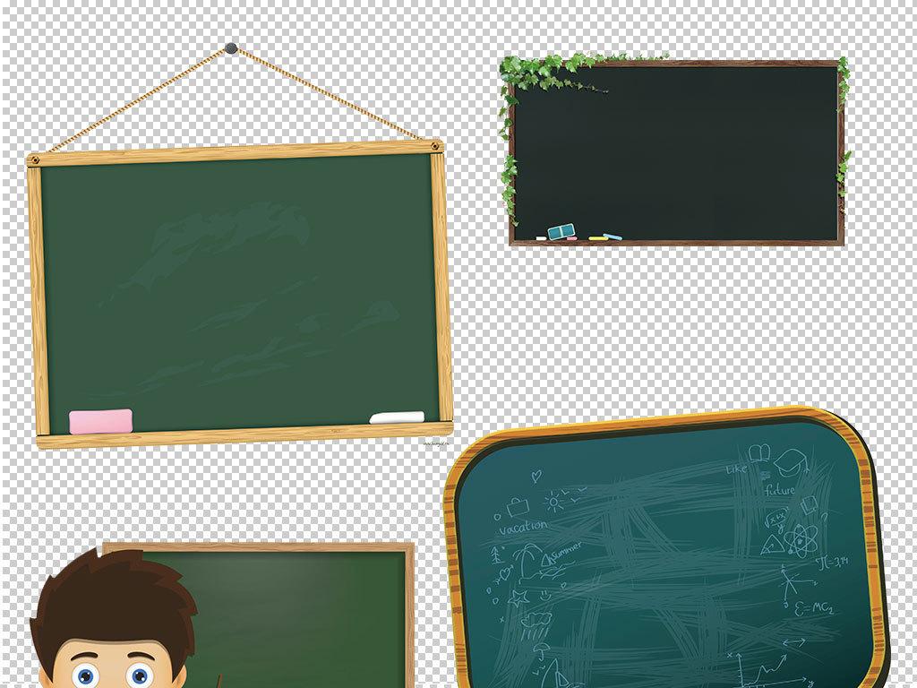 卡通教室黑板海报png素材