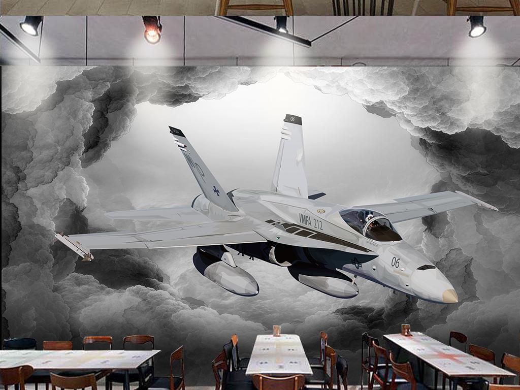 手绘破洞破墙飞机飞弹军事题材怀旧复古高清高清背景云层穿越战斗机