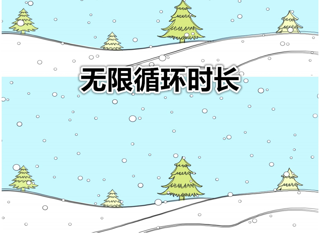 卡通冬天小树林下雪白雪高清视频素材可循环
