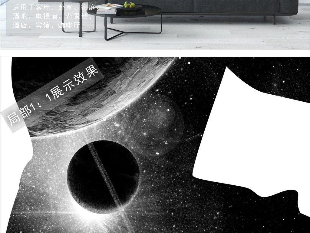 手绘电视背景墙 > 篮球运动背景墙城市黑白装饰墙
