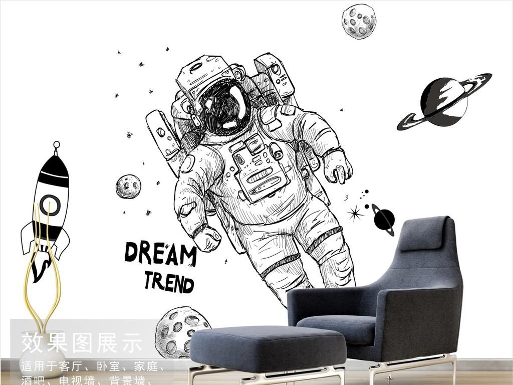 手绘星球火箭宇航员背景墙装饰画