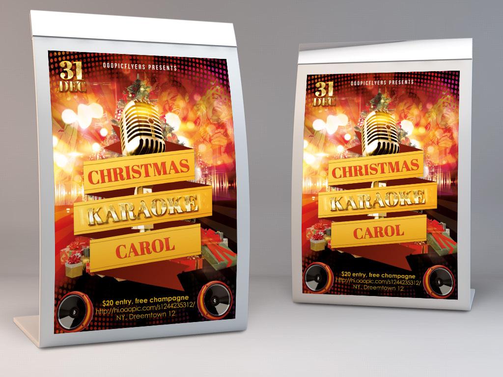 教会舞会海报背景演唱会圣诞节联欢会酒吧派对炫彩时