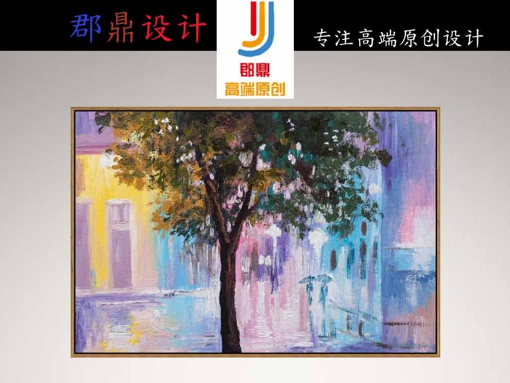 手绘彩绘城市街头街角的树木雨天油画玄关