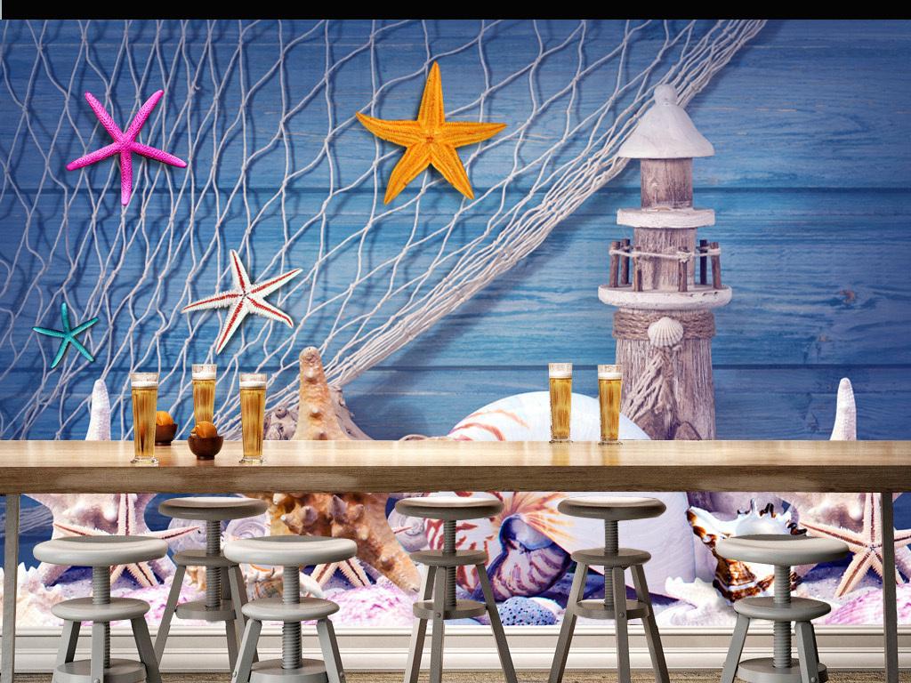 蓝色地中海风格渔网灯塔贝壳工装背景墙