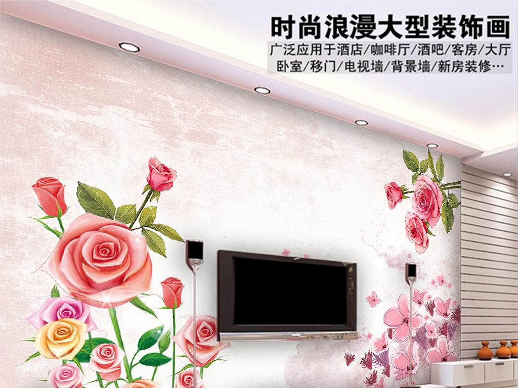 玫瑰花立体玻璃电视背景墙图片电视墙壁纸图片电视墙