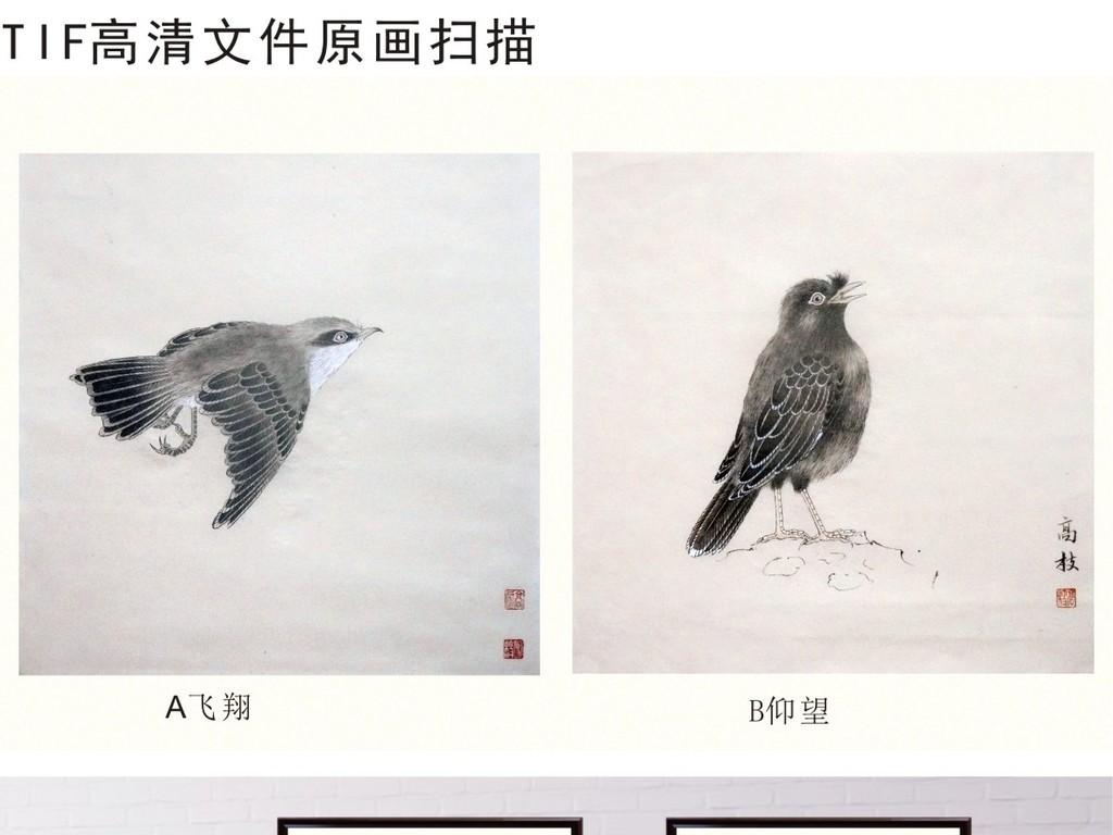 背景墙|装饰画 无框画 中国风无框画 > 花鸟工笔画装饰无框画