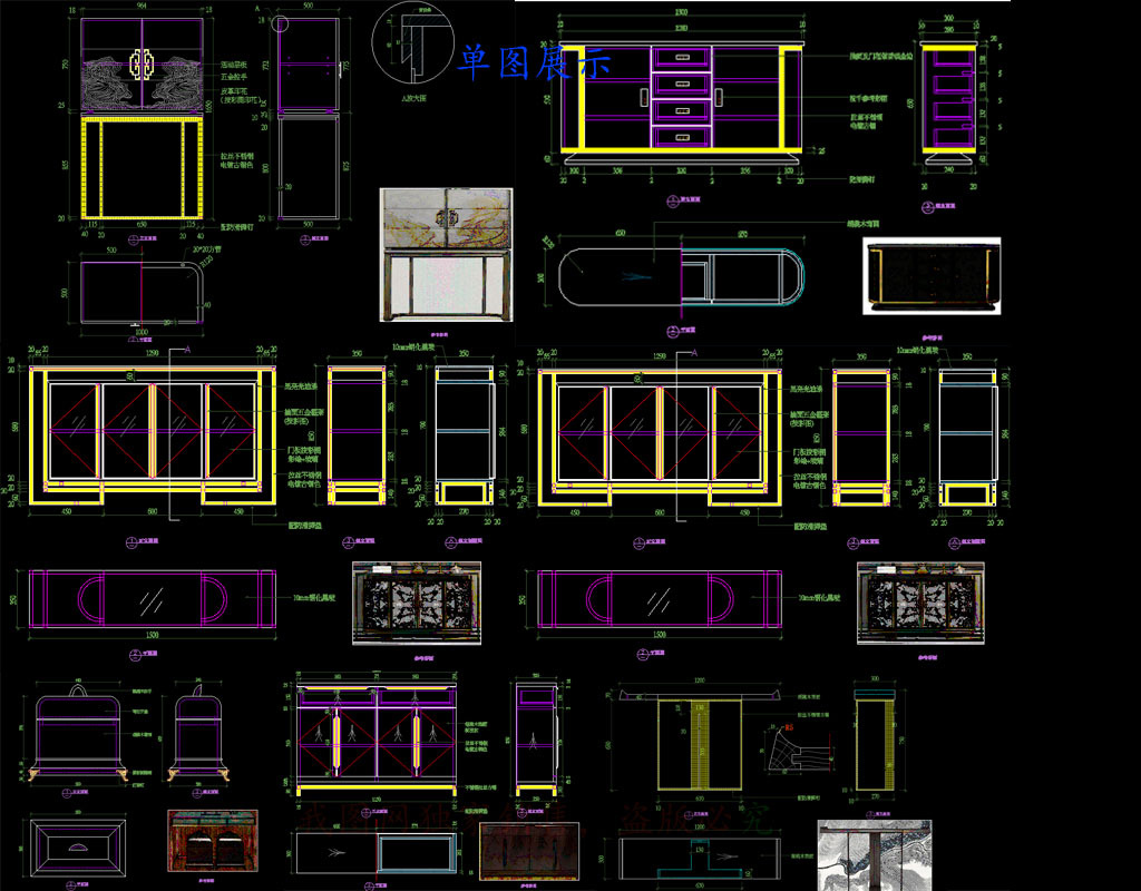 cad图库 家具设计图纸 其他 > 中式高柜玄关书桌电视柜餐柜餐桌cad