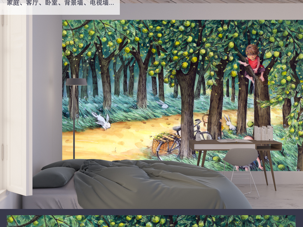 背景墙|装饰画 电视背景墙 手绘电视背景墙 > 清新卡通童年果园背景