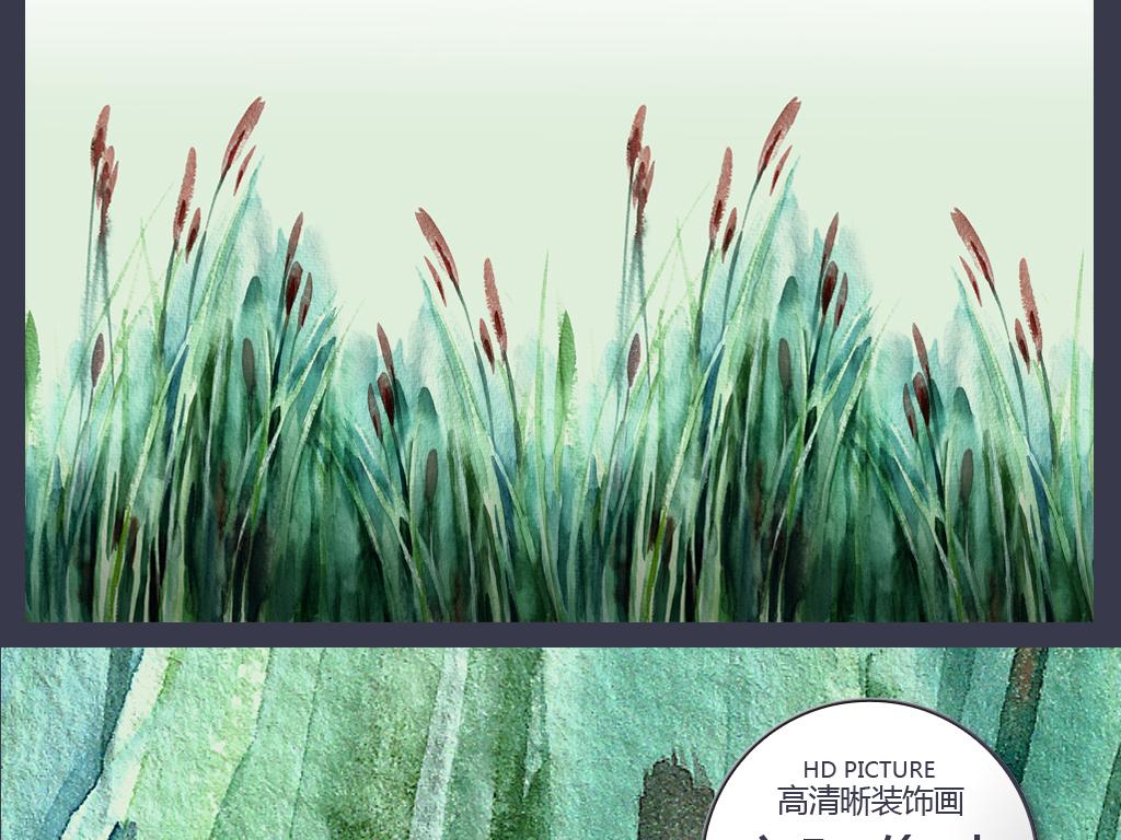 清新素雅水彩草手绘