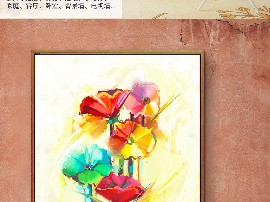 清新手绘非洲菊和罂粟花