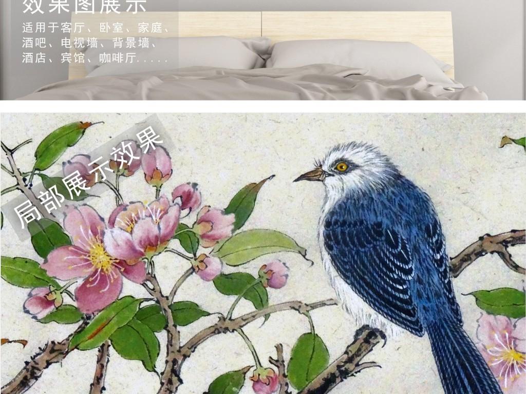 花鸟工笔画中国风装饰无框挂画