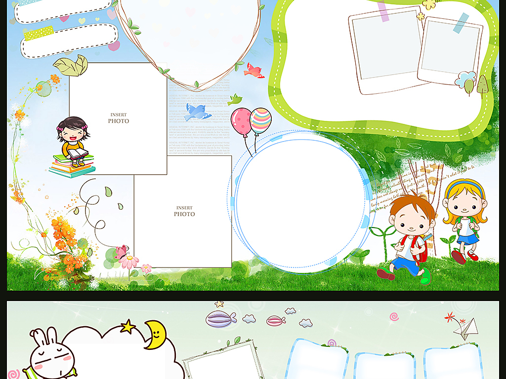小报校园展板班级文化植树节幼儿园幼儿园小报文化小报数学
