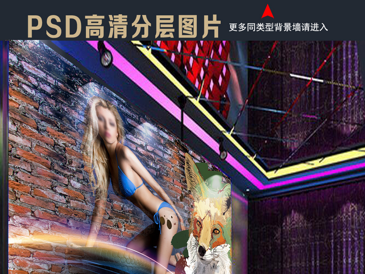 性感3D砖墙美女工装背景墙