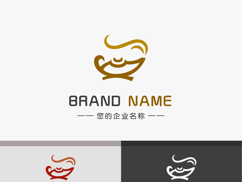 2017年4大logo设计流行趋势图片